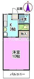 SK95[1階]の間取り