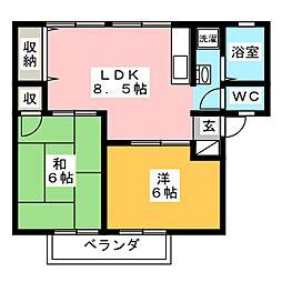 SUNSHINE葵[2階]の間取り