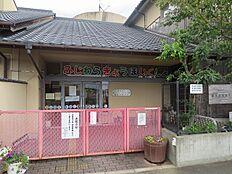 藤原京保育所