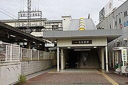 五位堂駅安部バ...