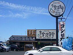 京宇治食堂