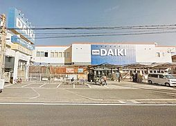 ダイキ 堺東店