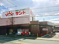 問屋スーパーサント「天白店」 徒歩5分(330m)