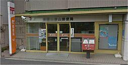 郵便局和歌山砂...