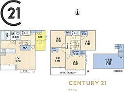 都賀駅 3,590万円