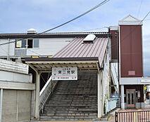 山陽電鉄・東二見駅