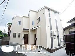 [テラスハウス] 兵庫県伊丹市清水3丁目 の賃貸【/】の外観