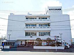 金沢文庫病院 ...