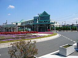 北上尾駅まで約...