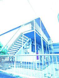 イーグルコーポ[2階]の外観