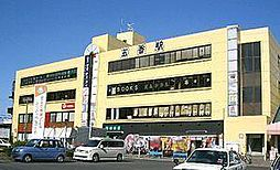五香駅周辺は商...