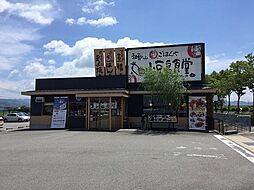 小豆島食堂