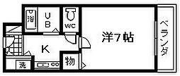 ラフィーネ大宮弐番館[4階]の間取り