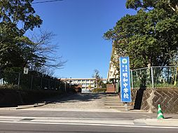 明和中学校校区