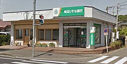 埼玉りそな銀行...
