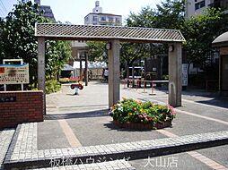 熊野町公園