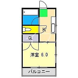 ユーマンション[4階]の間取り