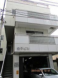 金子ビル浅間町[3階]の外観