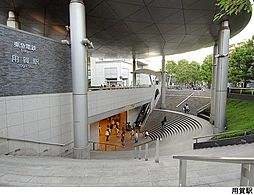 用賀駅(現地ま...
