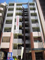 ダイナコート六本松II