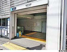 雑司が谷駅(現地まで480m)