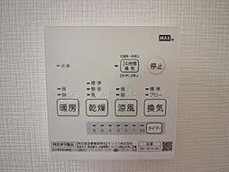 設備 浴室暖房...