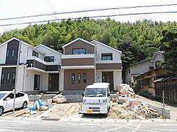 愛知県東海市荒尾町中切11番、8番4