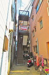 太平住宅マンション[2階]の外観