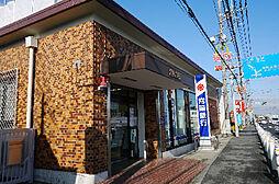 常陽銀行 多賀...
