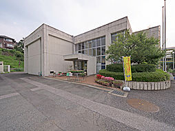 武蔵台公民館・...