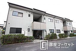愛知県豊田市丸山町8丁目の賃貸アパートの外観