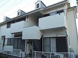 東京都町田市南町田5丁目の賃貸アパートの外観