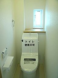 二階のトイレで...