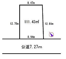 土地図 111...