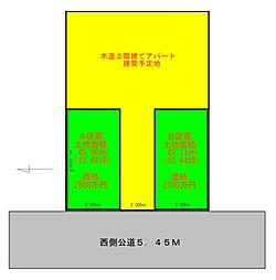 区画図 土地価...