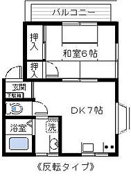 ファーストピア[2階]の間取り