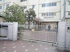 大田区立御園中学校:徒歩5分