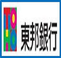 東邦銀行滝沢支...