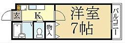 レザンス高縄[4階]の間取り