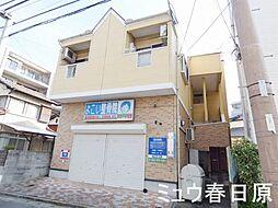 福岡県大野城市栄町3丁目の賃貸アパートの外観