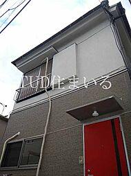 [一戸建] 東京都板橋区相生町 の賃貸【/】の外観