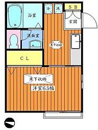 シトラスII[1階]の間取り