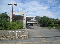 野洲市立図書館