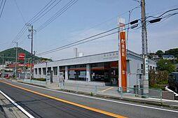 葉山郵便局 約...