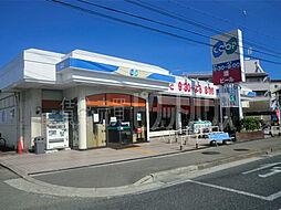 COOP大庄店