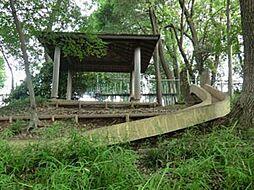 山室緑地公園 ...