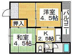 西喜ハイツ[4階]の間取り