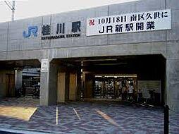 JR桂川駅まで...