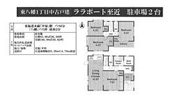 神奈川県平塚市東八幡1丁目