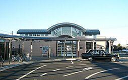 駅赤城駅まで6...